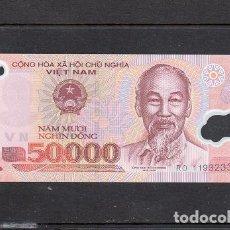Banconote internazionali: VIETNAM 2011, 50.000 DONG, POLIMERO, P-121H, SC-UNC, 2 ESCANER. Lote 131480050