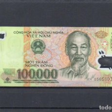 Billetes extranjeros: VIETNAM 2005, 100.000 DONG, POLIMERO, P-122B, SC-UNC, 2 ESCANER. Lote 131579134