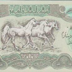 Notas Internacionais: BILLETES - IRAQ- 25 DINARS 1990 - SERIE Nº 0852099 - PICK-74 (SC). Lote 241824435