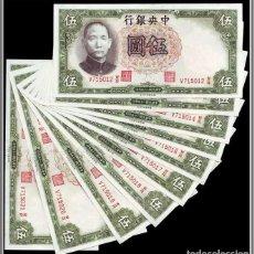 Billetes extranjeros: CHINA - CENTRAL BANK OF CHINA 5 YUAN 1936 - PICK 213 S/C. Lote 132030870