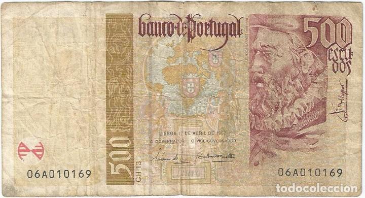 PORTUGAL 500 ESCUDOS 17-4-1997 PICK 187A.1 (Numismática - Notafilia - Billetes Extranjeros)
