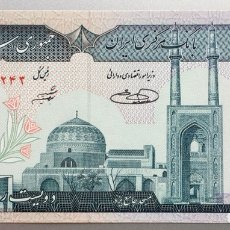 Billetes extranjeros: IRAN. 200 RIALS. Lote 147554968