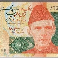 Billetes extranjeros: PAKISTÁN. 20 RUPIAS. Lote 147554090