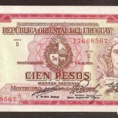 Billetes extranjeros: URUGUAY. 100 PESOS L.1939. PICK 43.. Lote 165630272
