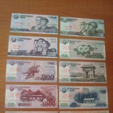 Billetes extranjeros: 10 BILLETES-COREA DEL NORTE-SPECIMEN-SC-UNC. Lote 133151554