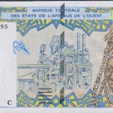 Billetes extranjeros: BILLETES - WEST AFRICAN STATES (BURKINA FASO) 5000 FRANCS 2003 C - PICK-313CM (SC). Lote 133363094