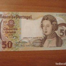 Billetes extranjeros: BILLETE DE PORTUGAL. 50 ESCUDOS. 28-5-1968. SC-UNC. Lote 133402862