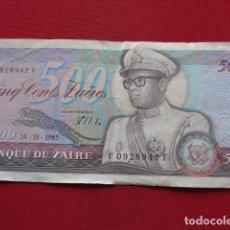 Billetes extranjeros: ZAIRE. 500 ZAIRES. 1985. Lote 133597638