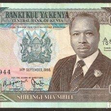 Billetes extranjeros: KENIA. 200 SHILLINGS 14.9.1986. PICK 23AA.. Lote 133636719