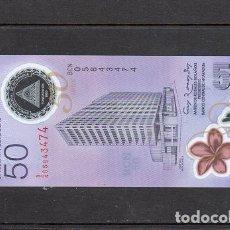 Billetes extranjeros: NICARAGUA 2010, 50 CORDOBAS, POLIMERO, P-207, SC-UNC, 2 ESCANER. Lote 134064886