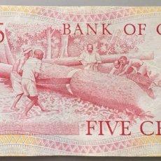 Billetes extranjeros: GHANA. 5 CEDIS. Lote 134065002