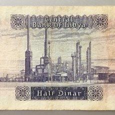Billetes extranjeros: LIBIA. LIBYA. 1/2 DINAR 1972. Lote 134065229