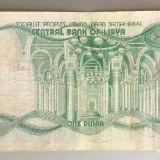 Billetes extranjeros: LIBIA. LIBYA. 1 DINAR 1981. Lote 134065494