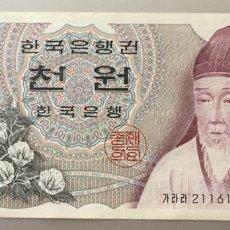 Billetes extranjeros: COREA. KOREA. 1000 WON 1975. Lote 134065571