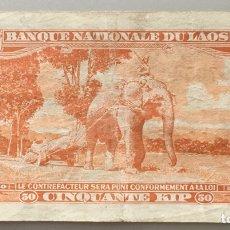 Billetes extranjeros: LAOS. 50 KIPS 1957. Lote 134065746