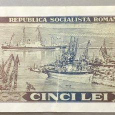 Billetes extranjeros: RUMANIA. 5 LEI 1966. Lote 134065946