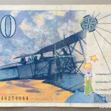 Billetes extranjeros: FRANCIA. 50 FRANCOS. EL PRINCIPITO. Lote 134066113