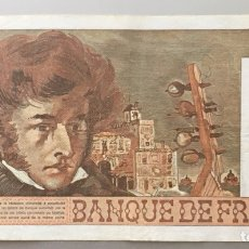 Billetes extranjeros: FRANCIA. 10 FRANCOS 1976. Lote 134066198