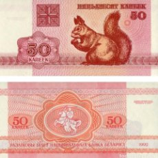 Billetes extranjeros: BIELORUSIA 50 KOPEEK 1992 PICK 1 - S/C. Lote 195111301