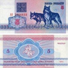 Billetes extranjeros: BIELORUSIA 5 RUBLES 1992 PICK 4 - S/C. Lote 195111438