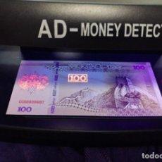 Billetes extranjeros: CHINA LA GRAN MURALLA BILLETES DE PAPEL ANTI-FALSIFICACIÓN 100 YUANES CULTURAL, PRUEBA. Lote 143120618