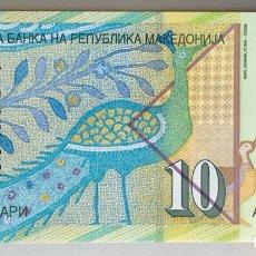 Internationale Banknoten - Macedonia. 10 Denari. Polimero - 164980269