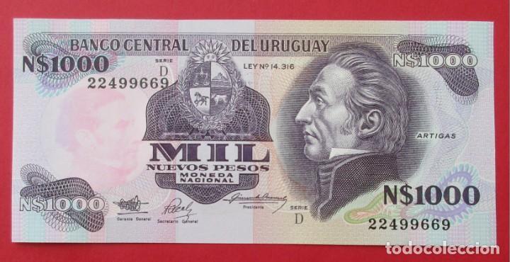 URUGUAY. BILLETE DE 100 PESOS. SIN CIRCULAR. (Numismática - Notafilia - Billetes Extranjeros)
