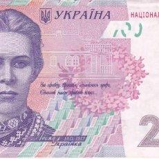 Billetes extranjeros: BILLETE DE UKRANIA DE 200 HRYVEN DEL AÑO 2014 EN BUENA CALIDAD - CIGUEÑA. Lote 135813114