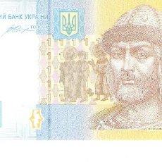 Billetes extranjeros: BILLETE DE UCRANIA DE 1 HRYVNIA EN BUEN ESTADO. Lote 135889034