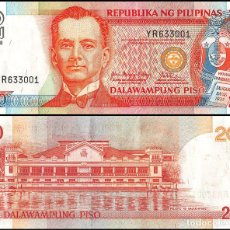 Billetes extranjeros: FILIPINAS - 20 PISO - AÑO 2008 - S/C. Lote 171624074
