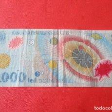 Billetes extranjeros: RUMANIA. BILLETE DE 2000 LEI. . Lote 136279558