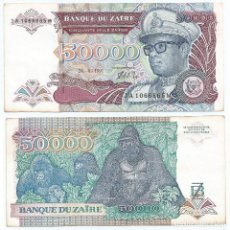 Billetes extranjeros: ZAIRE 50.000 ZAIRES 1991 PICK 40A. Lote 136311850