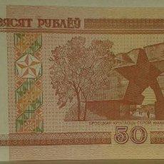 Billetes extranjeros: BIELORUSIA, 50 RUBLOS. Lote 136417530