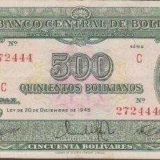 Billetes extranjeros: BILLETES - BOLIVIA - 500 BOLIVIANOS 1945 - SERIE C - PICK-143 (MBC). Lote 136500554