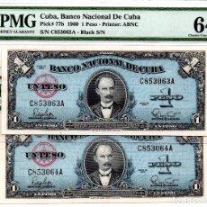 Billetes extranjeros: LOTE DE 2 BILLETES 1 PESO CERTIFICADOS PMG 1960 SIN CIRCULAR # SERIE EN SECUENCIA.. Lote 136527086