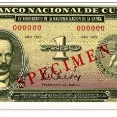 Billetes extranjeros: 1975 BILLETE CONMEMORATIVO SIN CIRCULAR SPECIMEN 1 PESO. Lote 136527142