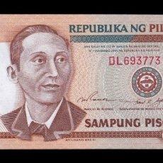 Billetes extranjeros: FILIPINAS PHILIPPINES 10 PISO 1995 PICK 181A SC UNC. Lote 262930225
