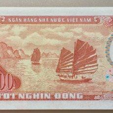 Billetes extranjeros: VIETNAM. 10000 DONG. Lote 138829954