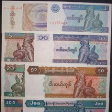 Billetes extranjeros: LOTE DE 8 BILLETES DE MYANMAR. 50 PYAS A 200 KYATS. SC/UNC. Lote 137662050