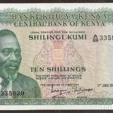 Notas Internacionais: KENIA. 10 SHILLINGS 1.7.1973. PICK 7D.. Lote 137673858