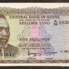 Notas Internacionais: KENIA. 5 SHILLINGS 1.7.1972. PICK 6 C.. Lote 137673884