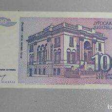 Billetes extranjeros: BILLETE 100 DINARA. YUGOSLAVIA. Lote 137800066