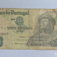 Billetes extranjeros: BILLETE 20 ESCUDOS. PORTUGAL. 1971. Lote 137800386