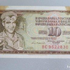 Billetes extranjeros: BILLETE 10 DINARA. YUGOSLAVIA. 1981. Lote 137800490