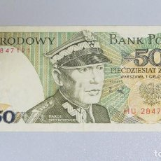 Billetes extranjeros: BILLETE POLONIA 50 ZLOTYCH 1988 . Lote 137801094