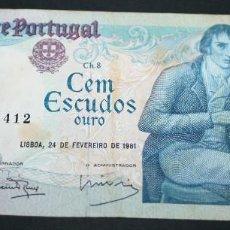 Billetes extranjeros: BILLETE DE 100 ESCUDOS - PORTUGAL. Lote 137867846