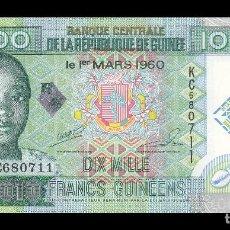 Billetes extranjeros: GUINEA 10000 FRANCS 2010. PICK 45. CONMEMORATIVO. SC (SIN CIRCULAR). Lote 138273882