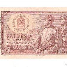 Billetes extranjeros: BILLETE DE 50 KORUN (CORONAS) DE CHECOSLOVAQUIA DE 1964. SIN CIRCULAR. WORLD PAPER MONEY-90. (BE399). Lote 139097602