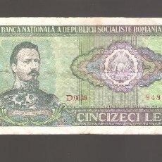 Billetes extranjeros: 1 BILLETE DE RUMANIA 50 LEI CIRCULADO COMO FOTO RRARO. Lote 139524042