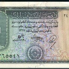 Billetes extranjeros: CMC AFGANISTAN (AFGHANISTAN) 2 AFGHANIS SH1327 1948 PICK 28 SC. Lote 143157802